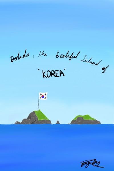 Dokdo is island of KOREA | ONP | Digital Drawing | PENUP