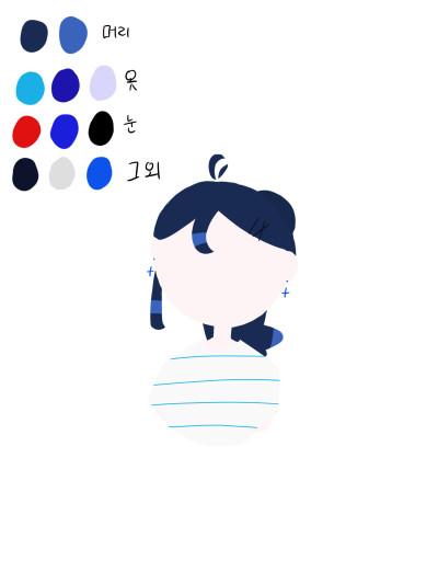 와 죽겠다 | not_minha | Digital Drawing | PENUP