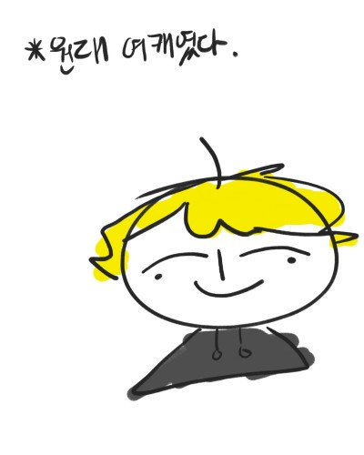 Doodle Digital Drawing   not_minha   PENUP