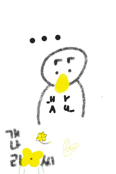 _haru_님과 개나리   woodnfla   Digital Drawing   PENUP