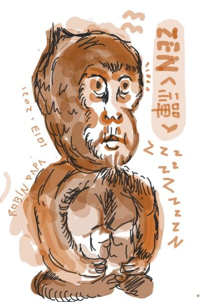 Zen : Brown : Zen   RobinPAPA   Digital Drawing   PENUP