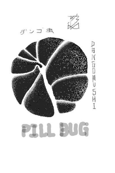 pill bug | kennsaku | Digital Drawing | PENUP