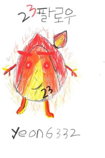 23팔로우 기념 불캐릭터리믹스!   yeon6332   Digital Drawing   PENUP