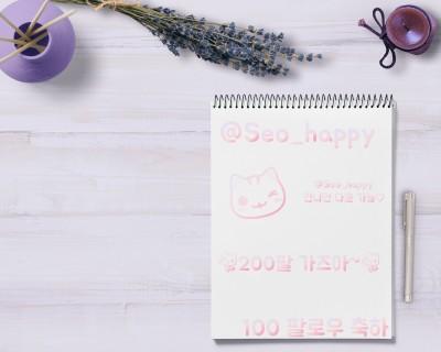 ♡축전 1♡ | Somzi | Digital Drawing | PENUP