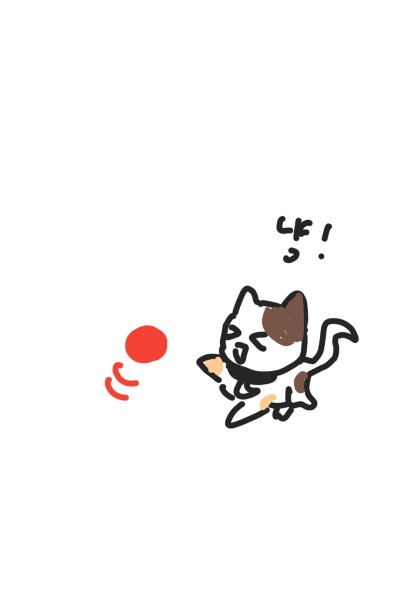 입양! | Milk_waffle | Digital Drawing | PENUP