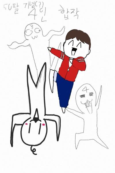 아 | Milk_waffle | Digital Drawing | PENUP