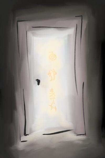 Magic door to a better possibly | cristina.ciurez | Digital Drawing | PENUP