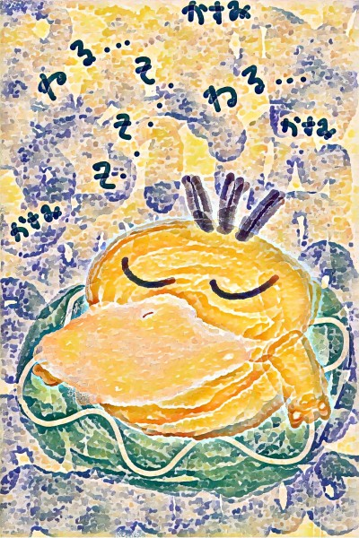 I am a duck   kulmeow47   Digital Drawing   PENUP