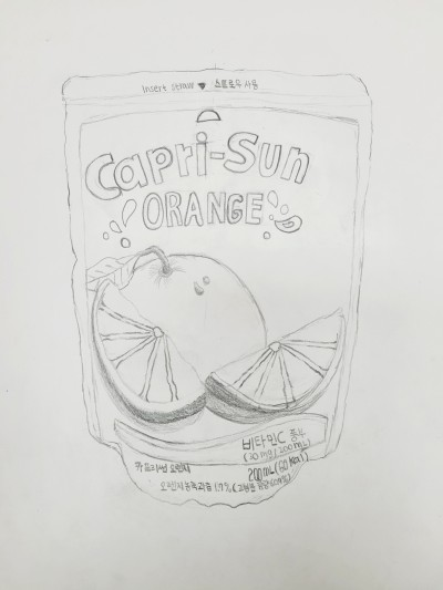 Capri-Sun | WILLIAM | Digital Drawing | PENUP
