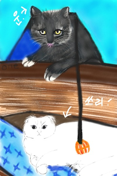 Animal Digital Drawing   ONE   PENUP