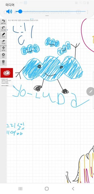 루다 팬아트   yeon6332   Digital Drawing   PENUP