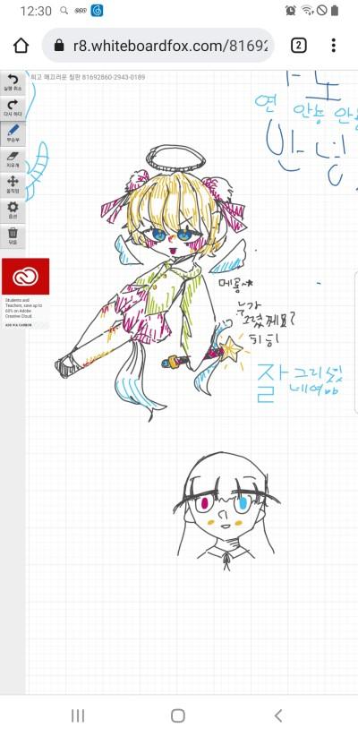 누가 그렸징? | yeon6332 | Digital Drawing | PENUP