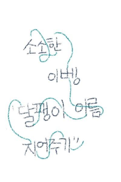 80할 이벵 (많관부)!! | ivy_0117_luna | Digital Drawing | PENUP