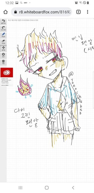 연어초밥쌤 감사합니다!(꾸벅) | yeon6332 | Digital Drawing | PENUP