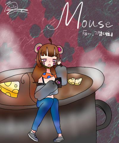Leah 님 그림대회 7번 쥐 의인화 | Dam-Lang | Digital Drawing | PENUP