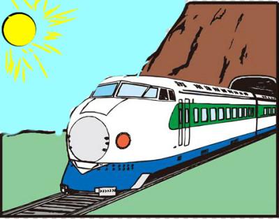 Train   NSH2021   Digital Drawing   PENUP
