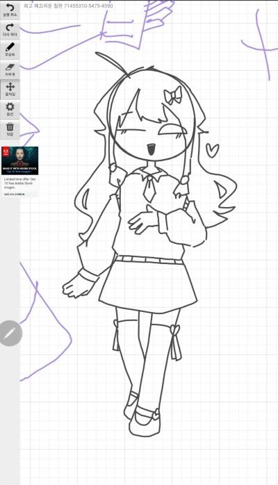 에-뜨ㅡ   not_minha   Digital Drawing   PENUP