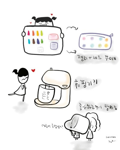 Children's day present? | inseok | Digital Drawing | PENUP
