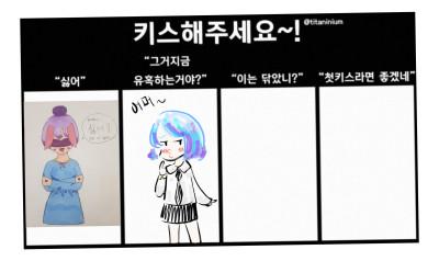합작 끝    sonseungwan   Digital Drawing   PENUP