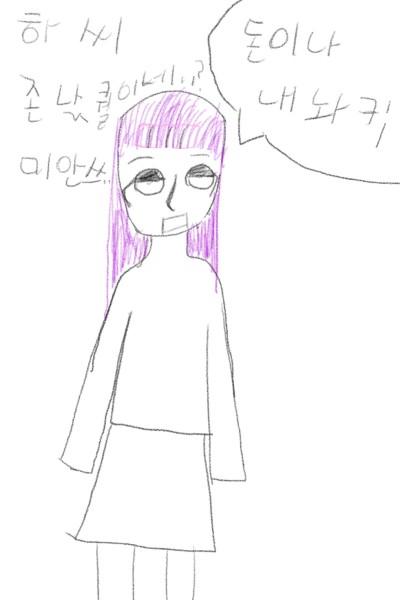 리퀘 | juunaa | Digital Drawing | PENUP