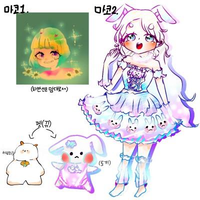 찹살떡 토끼팀 모집♡   Gaecu1040_le.or   Digital Drawing   PENUP