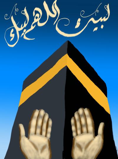 عيد مبارك..  كل عام وانتم بخير    OmrGhabban   Digital Drawing   PENUP
