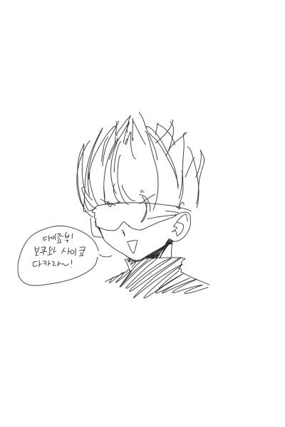 부오너가   Lago_kim   Digital Drawing   PENUP