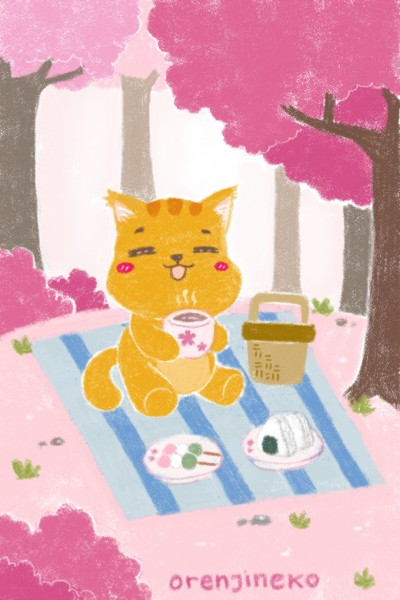 ♡ Cherry Blossom ♡ | Orenjineko | Digital Drawing | PENUP