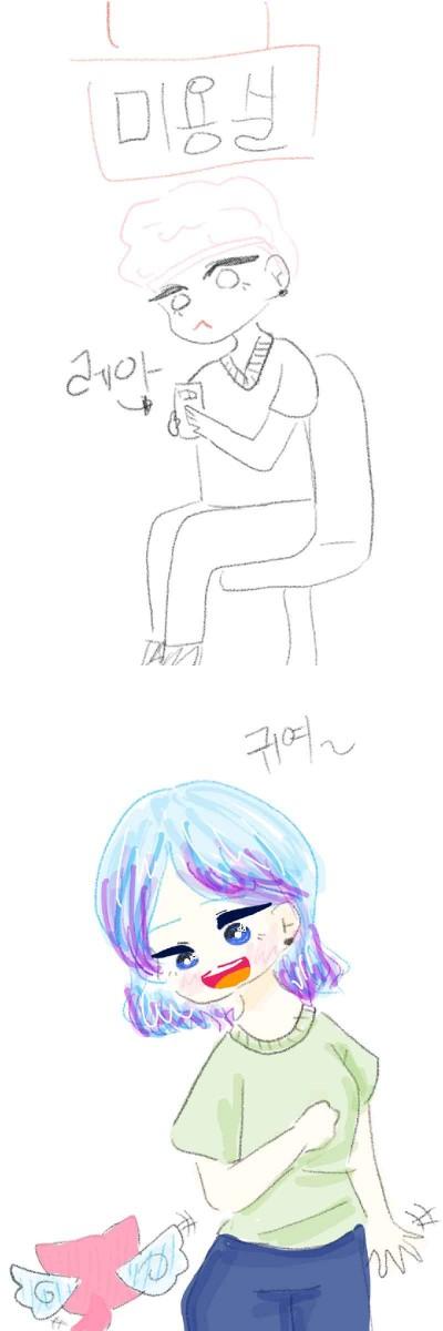 ㅋㅋㅋㅋㅋ    Leah   Digital Drawing   PENUP