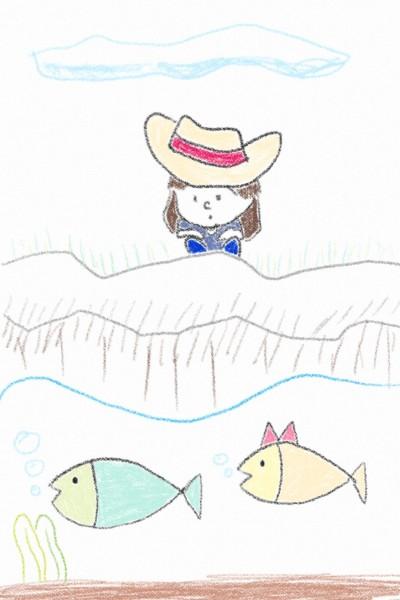 물고기 | Nicole | Digital Drawing | PENUP
