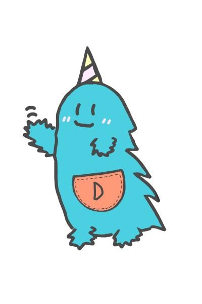 Dino~♡ | ywyj | Digital Drawing | PENUP