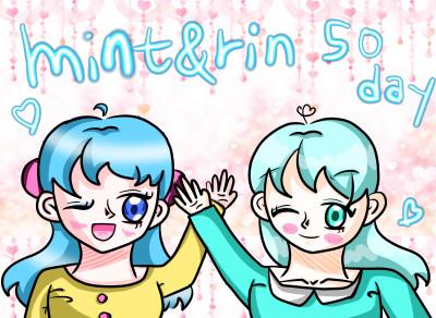 !민트(민초)&린 50일!   _Erinia   Digital Drawing   PENUP