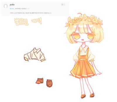 뽈로님 캐디 | RuYen_ | Digital Drawing | PENUP