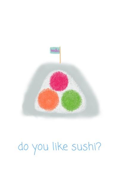 sushi   Mahana   Digital Drawing   PENUP