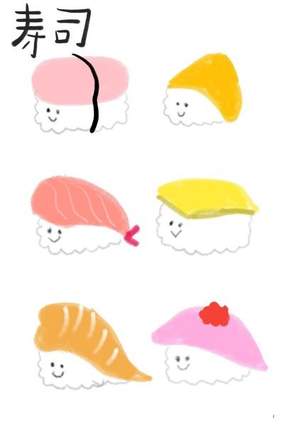 寿司 sushi 초밥 | Judy | Digital Drawing | PENUP