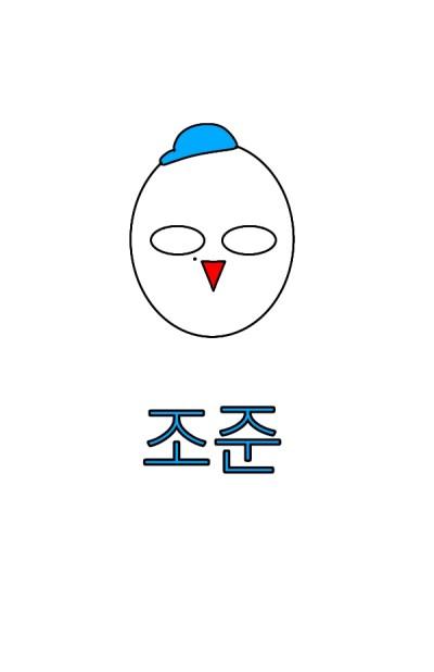 나의 흑역사... | Jung_gamja | Digital Drawing | PENUP