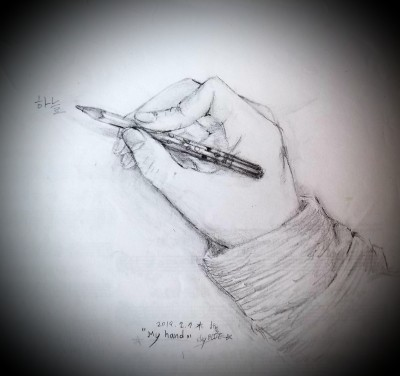 *My Hand* | yisky | Digital Drawing | PENUP