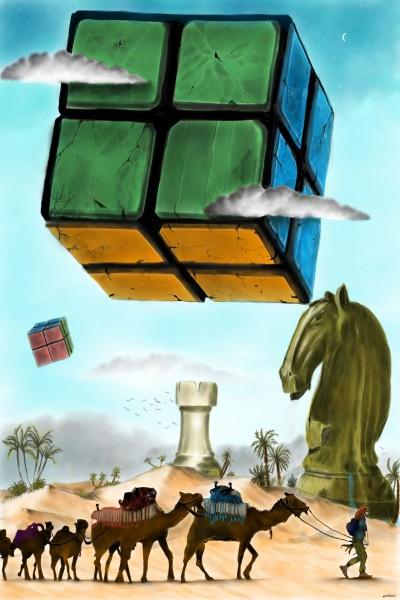 illusion games  | nuni | Digital Drawing | PENUP