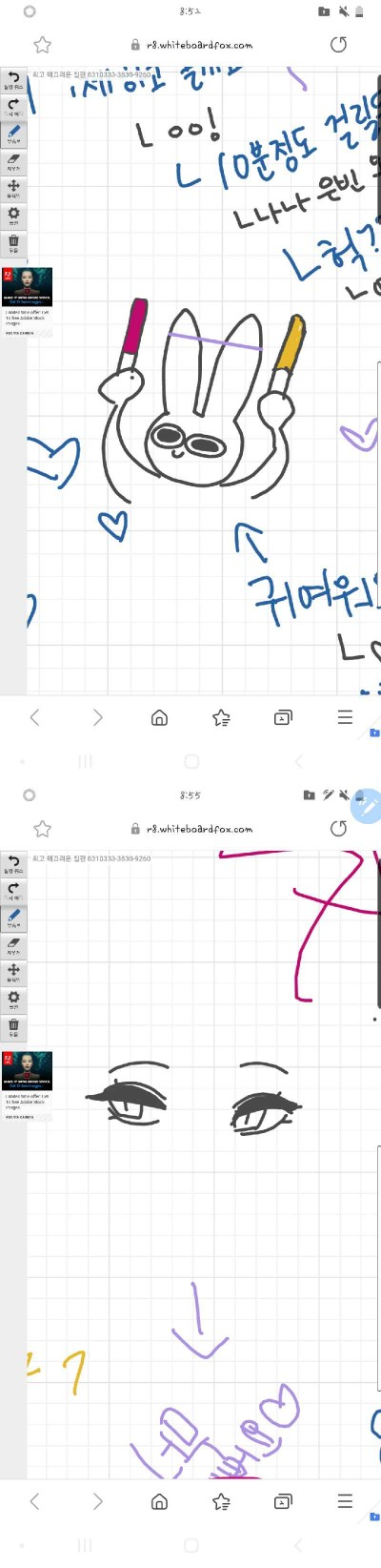 교주님 그림 남겨놓기♡   silver_bin   Digital Drawing   PENUP