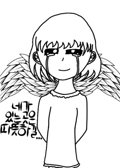 정인아 미안해 | Judy | Digital Drawing | PENUP