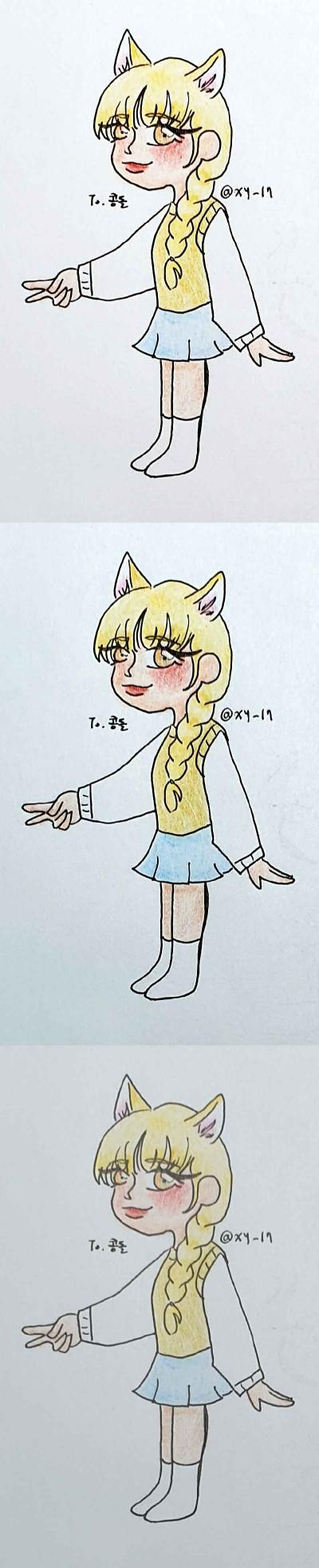 콩돌이 기프트~!! | xy_17 | Digital Drawing | PENUP