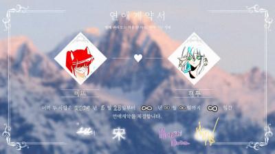 쨔라잔 앤캐!! | HananDana | Digital Drawing | PENUP