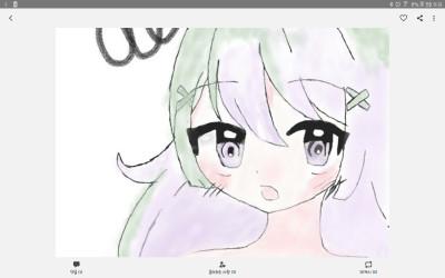 무단트레 | ARMY_V | Digital Drawing | PENUP