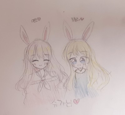 슈가님 팬아트! | shu_de | Digital Drawing | PENUP