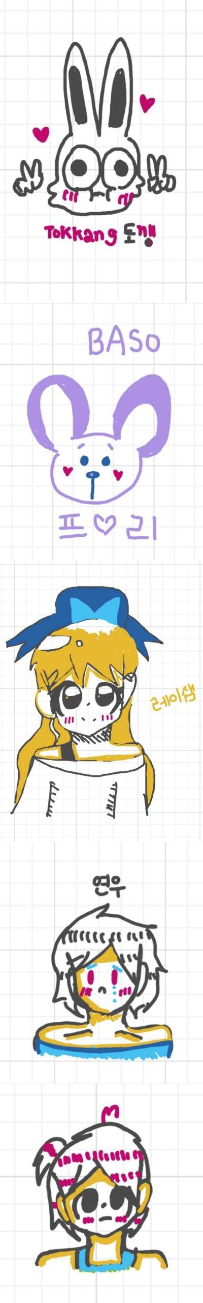 화보 팬앝,축전 | yang | Digital Drawing | PENUP