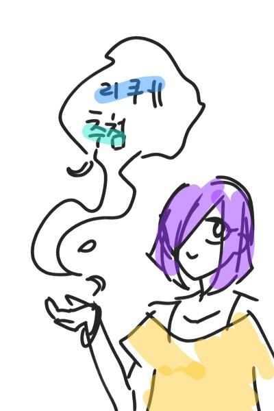 리퀘 한분만 추첨합니다   shuen   Digital Drawing   PENUP