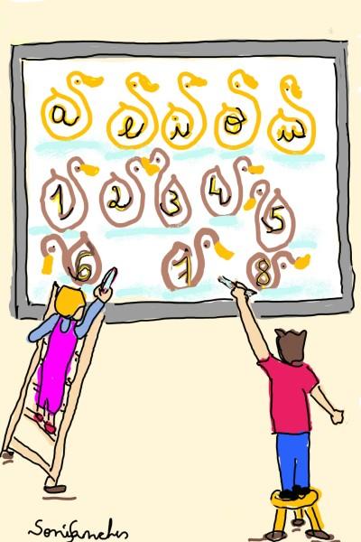 Humor Digital Drawing | SMS | PENUP