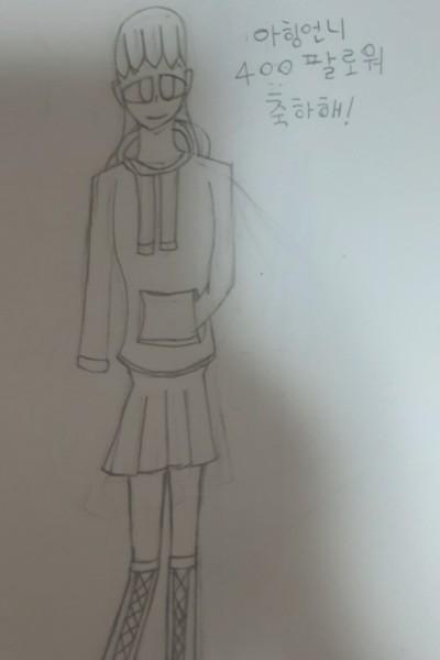 °•°•¤400°•°•¤ | juubin | Digital Drawing | PENUP