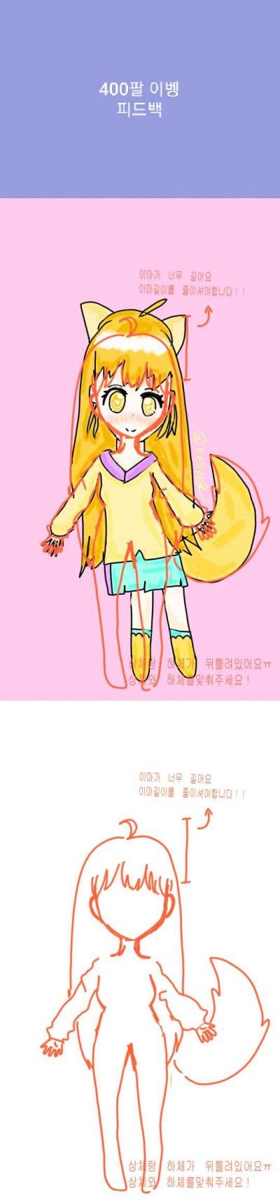 캘리님 핃백 | Baek.sat.gat | Digital Drawing | PENUP