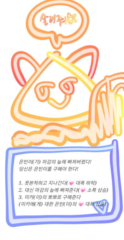 (궁서체) | SILVER_BIN | Digital Drawing | PENUP